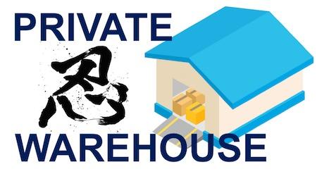 Nin-Nin-Game Private Warehouse